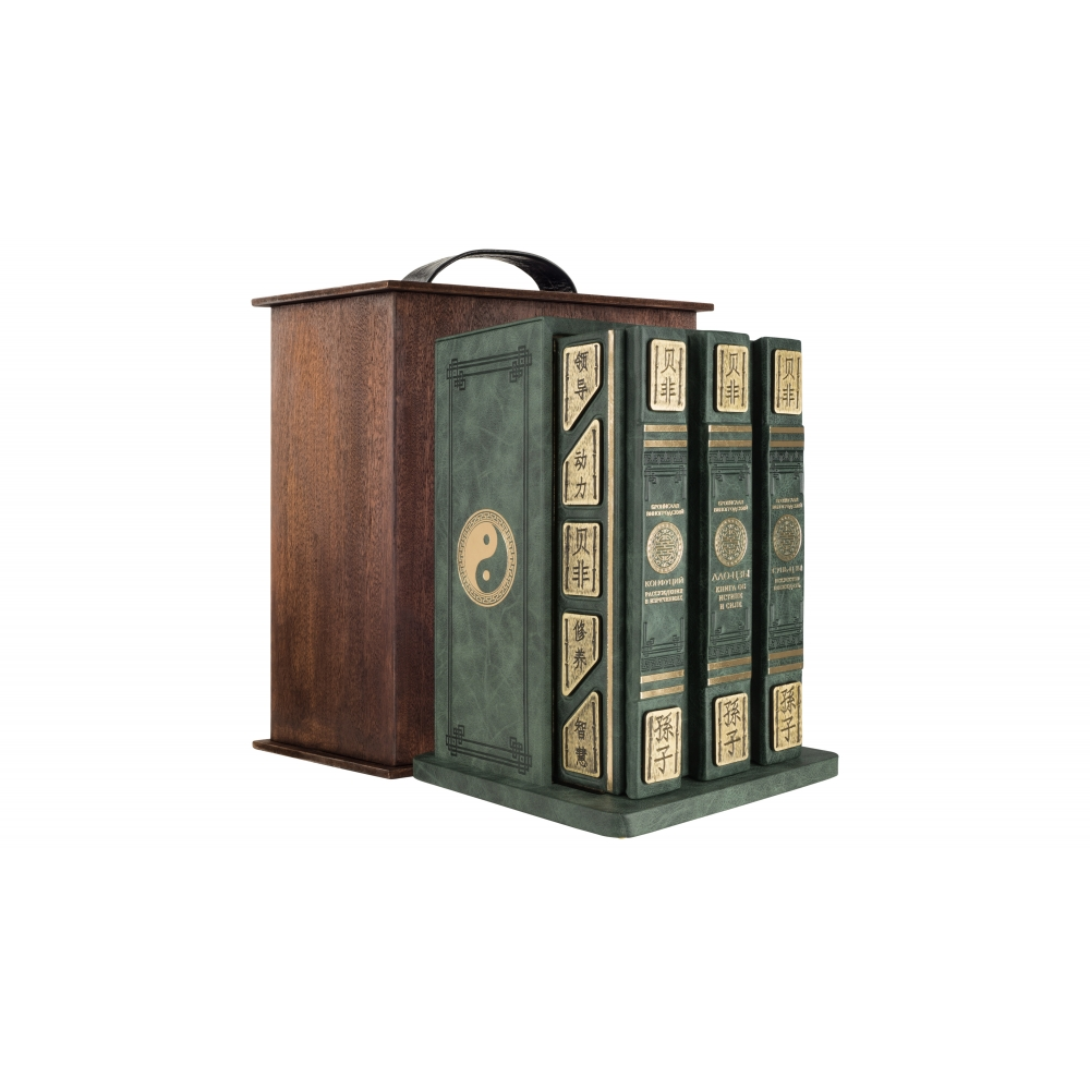 Виногродский Б. Искусство управления миром в 3 томах