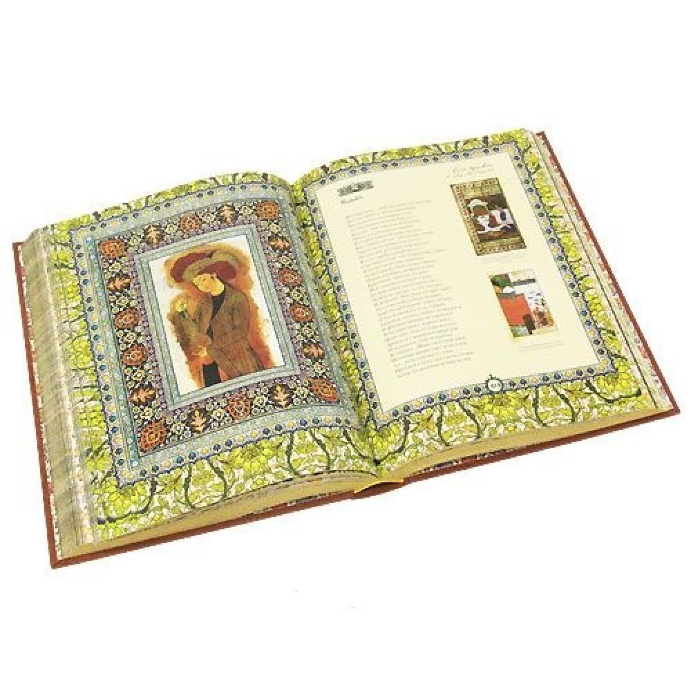 Омар Хайям подарочное издание
