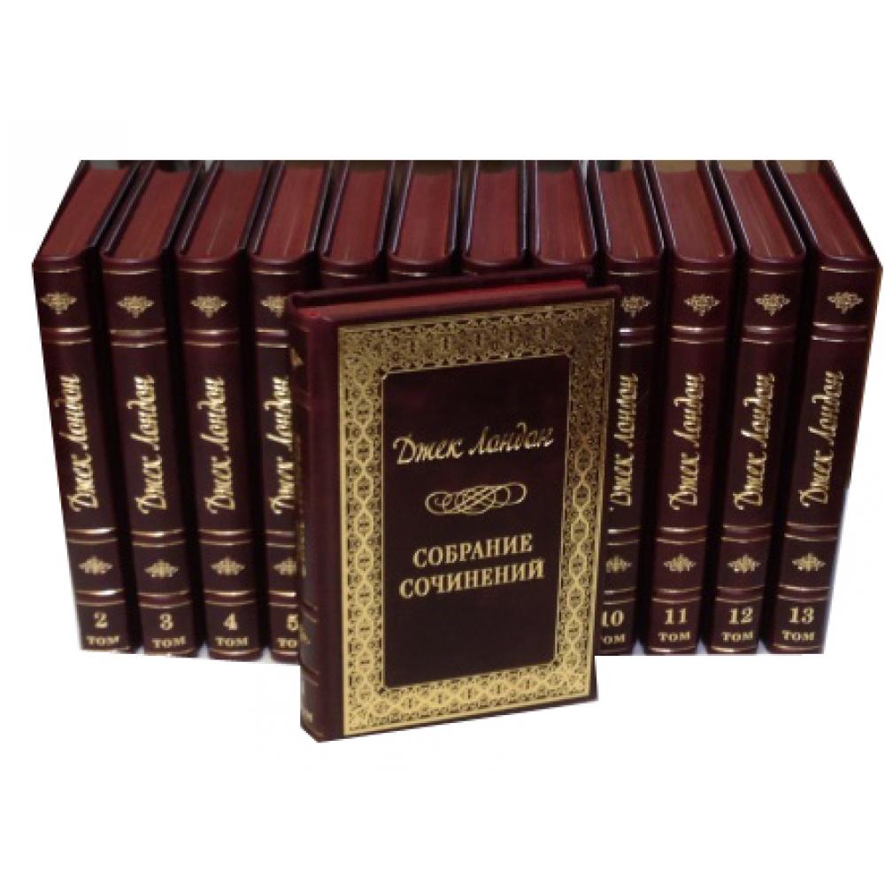 Джек Лондон. Полное собрание сочинений в 8 томах.