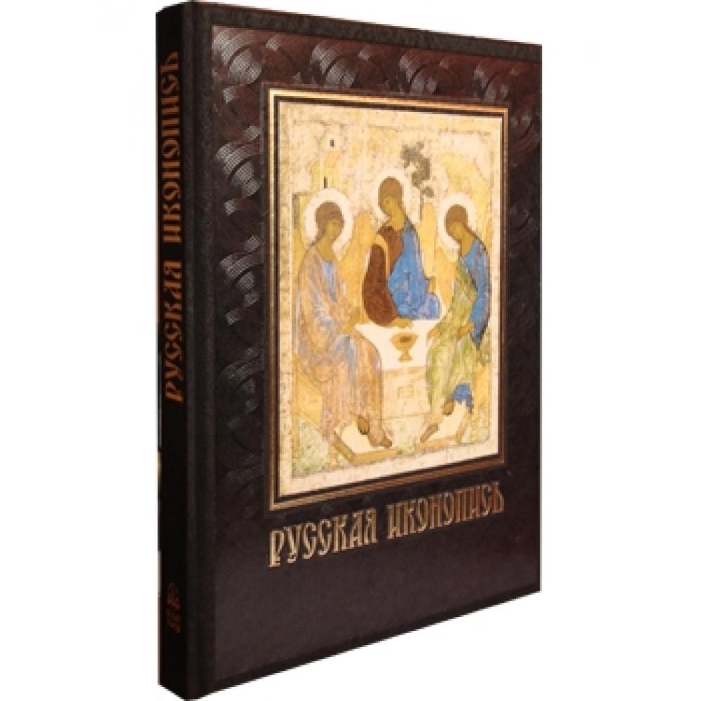 Русская иконопись коллекционное издание