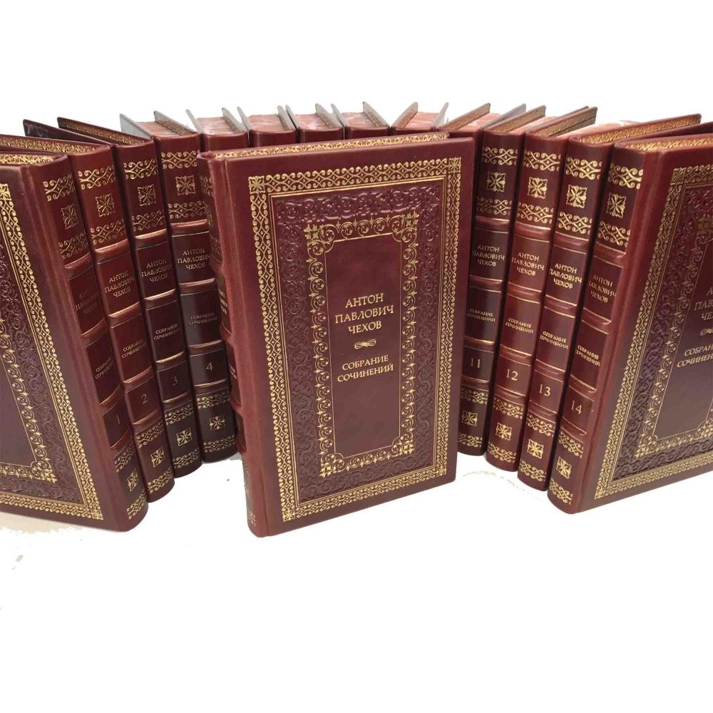 А.П. Чехов Собрание сочинений в 15 томах в подарочном,кожаном переплете.