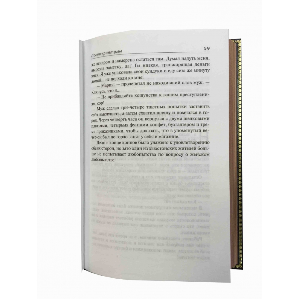 О. Генри. Собрание сочинений в 5 томах в подарочном издании
