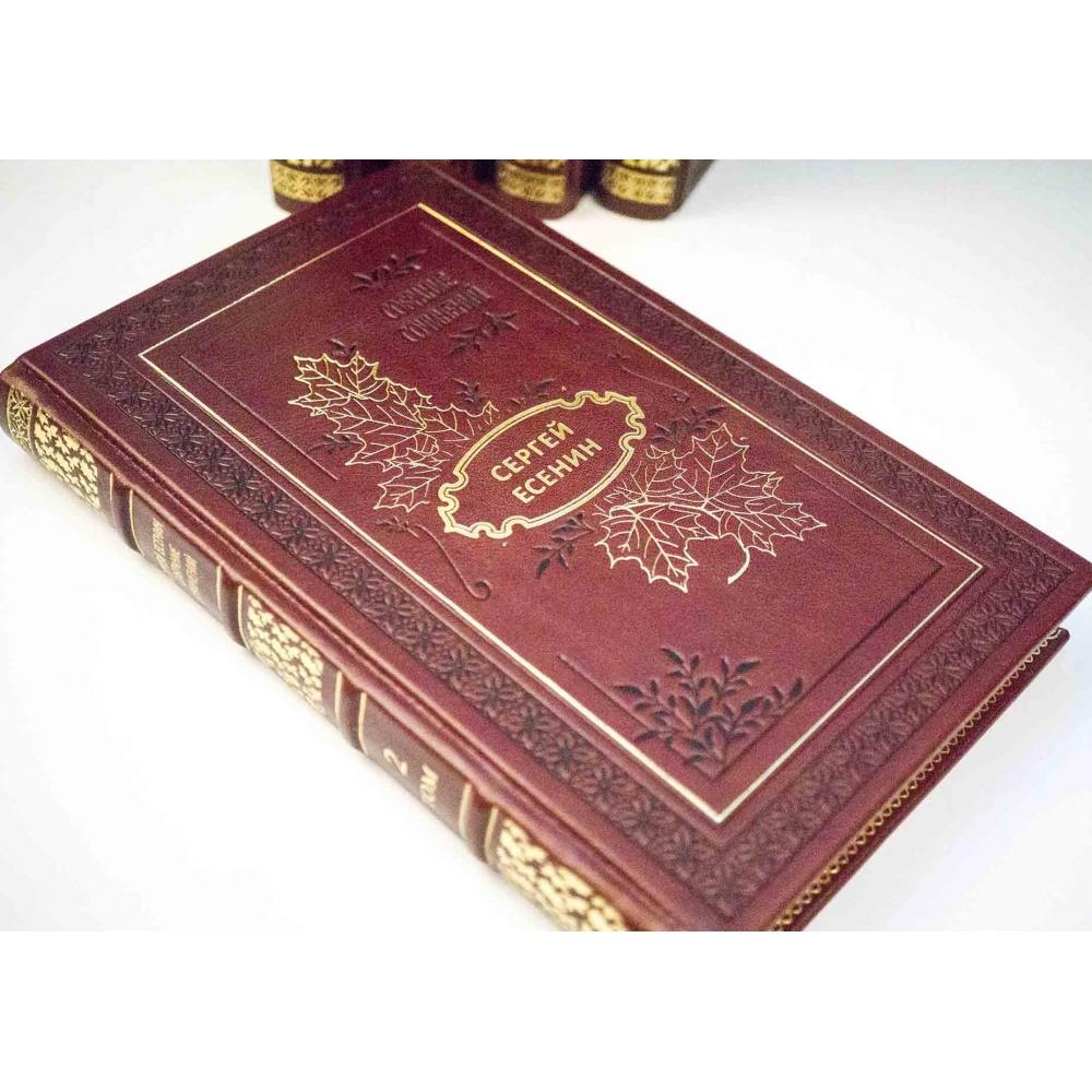 Подарочное издание собрания сочинений С. Есенина в 5 томах.