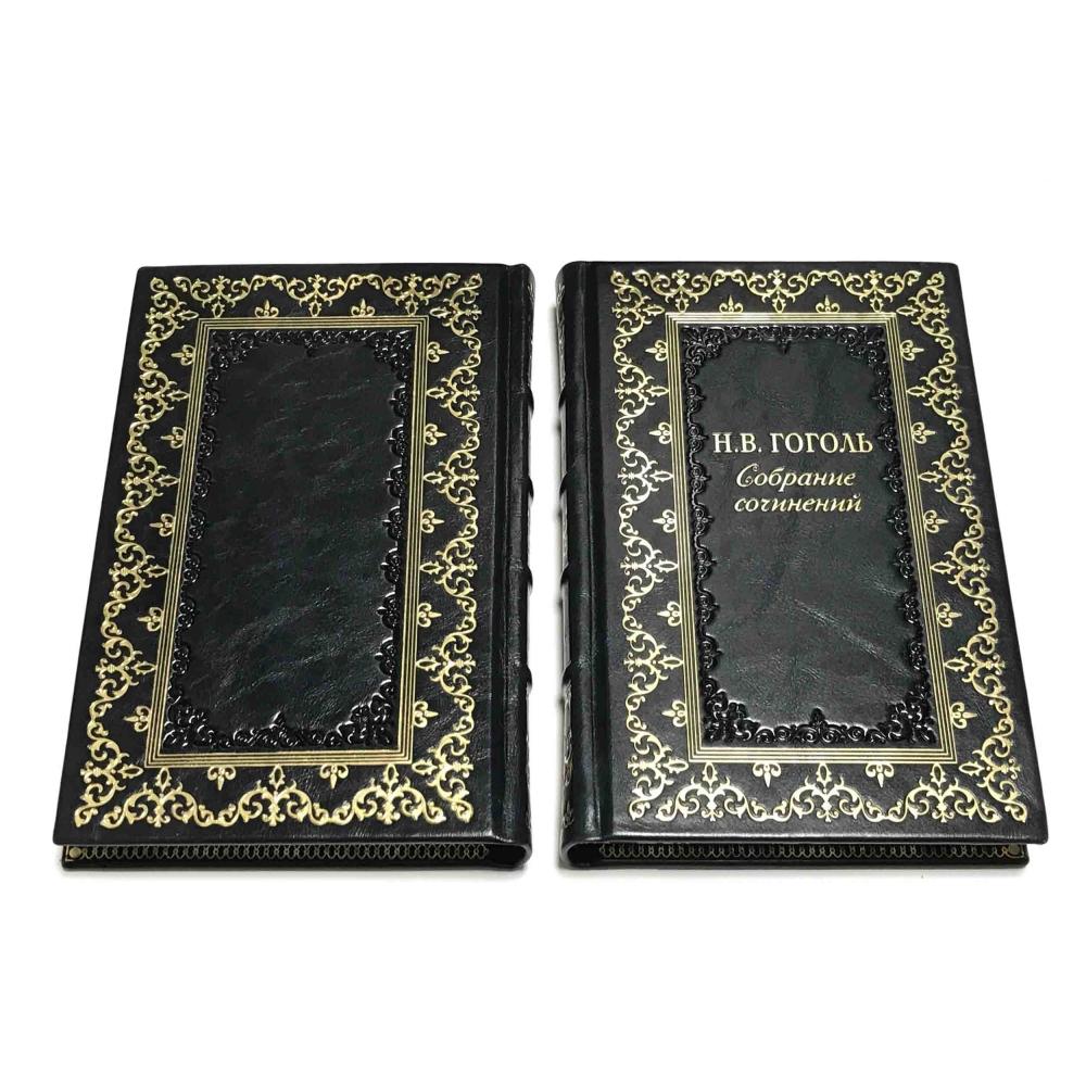 Гоголь Н.В. Собрание сочинений в 8 томах.