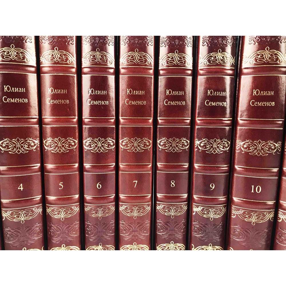 Полное собрание сочинений Юлиана Семенова в 12 томах.(Коллекционное издание)