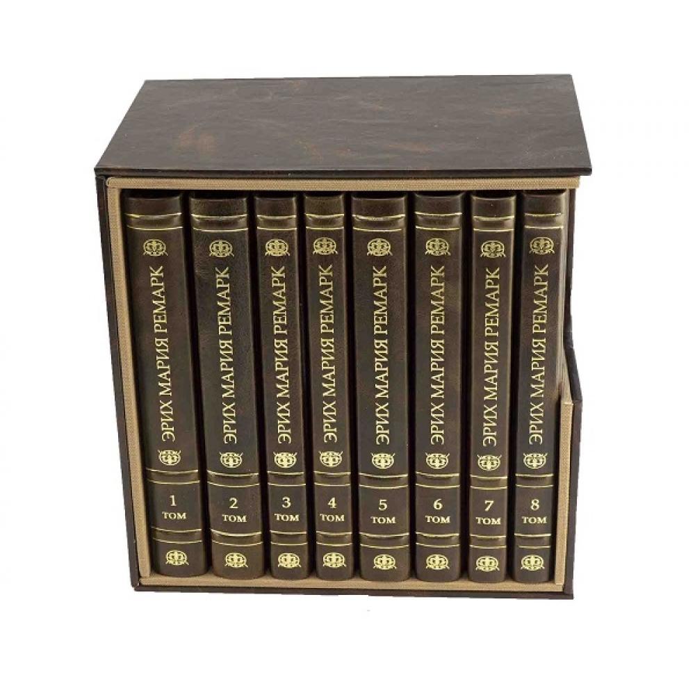 Собрание сочинений Э.М.Ремарк в 8 томах