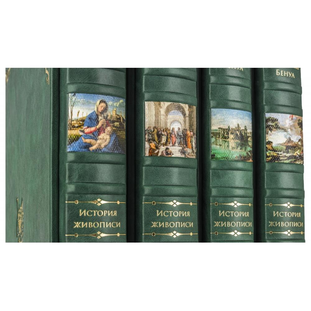 История живописи всех времен и народов