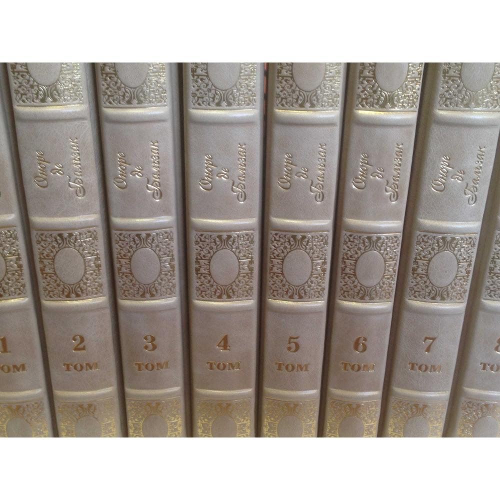 Оноре де Бальзак-собрание сочинений в 8 томах.