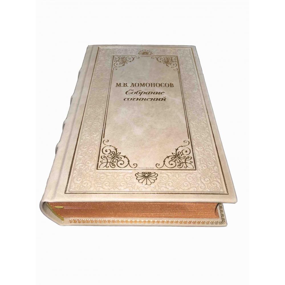 М. В. Ломоносов-собрание сочинений в 4 томах.