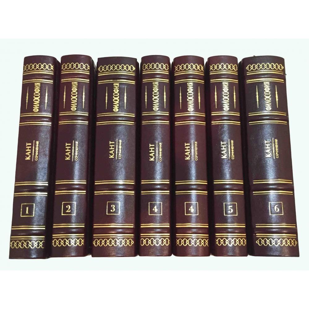 Собрание сочинений Канта в 7 книгах в кожаном переплете