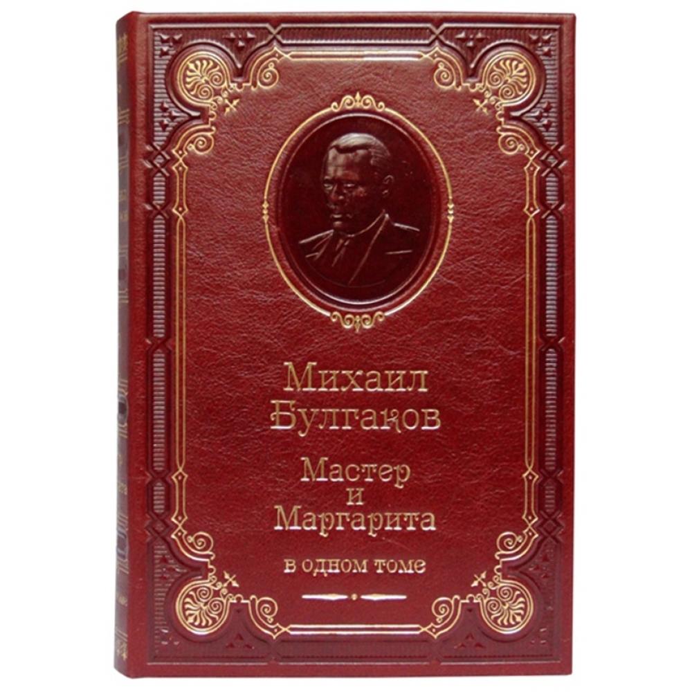 Булгаков М.Малое собрание сочинений подарочное издание.