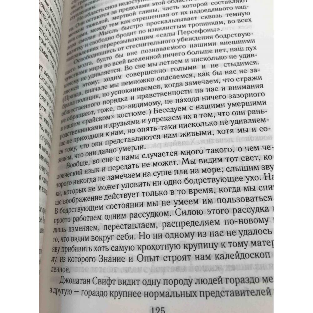Джером К. Джером собрание сочинений в 3 томах.