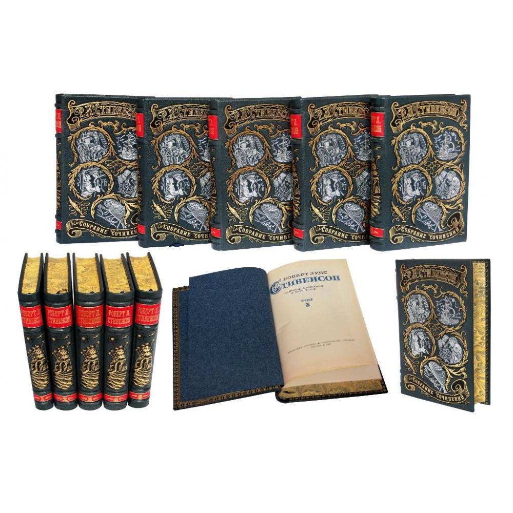 Р.Л.Стивенсон -собрание сочинений в 5 томах