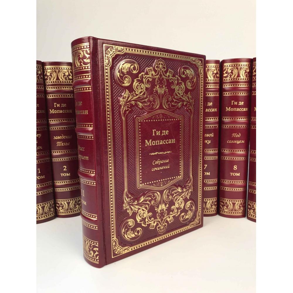 Ги де Мопассан собрание сочинений в 12 томах