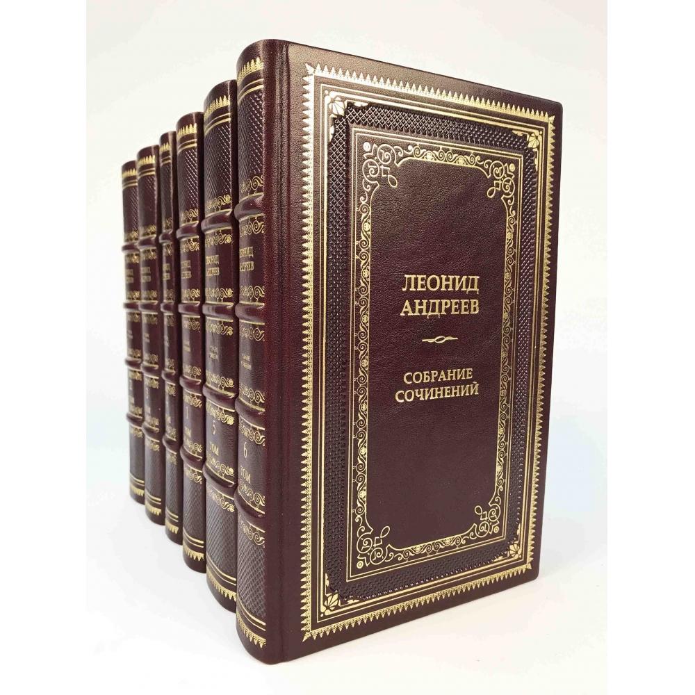 Френсис Скотт Фицджеральд. Собрание сочинений в 3 томах.