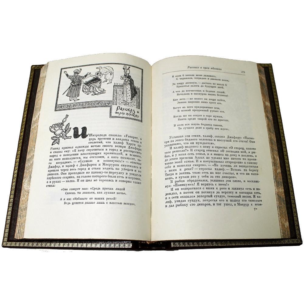 Тысяча и одна ночь в 8 томах в подарочном коробе.