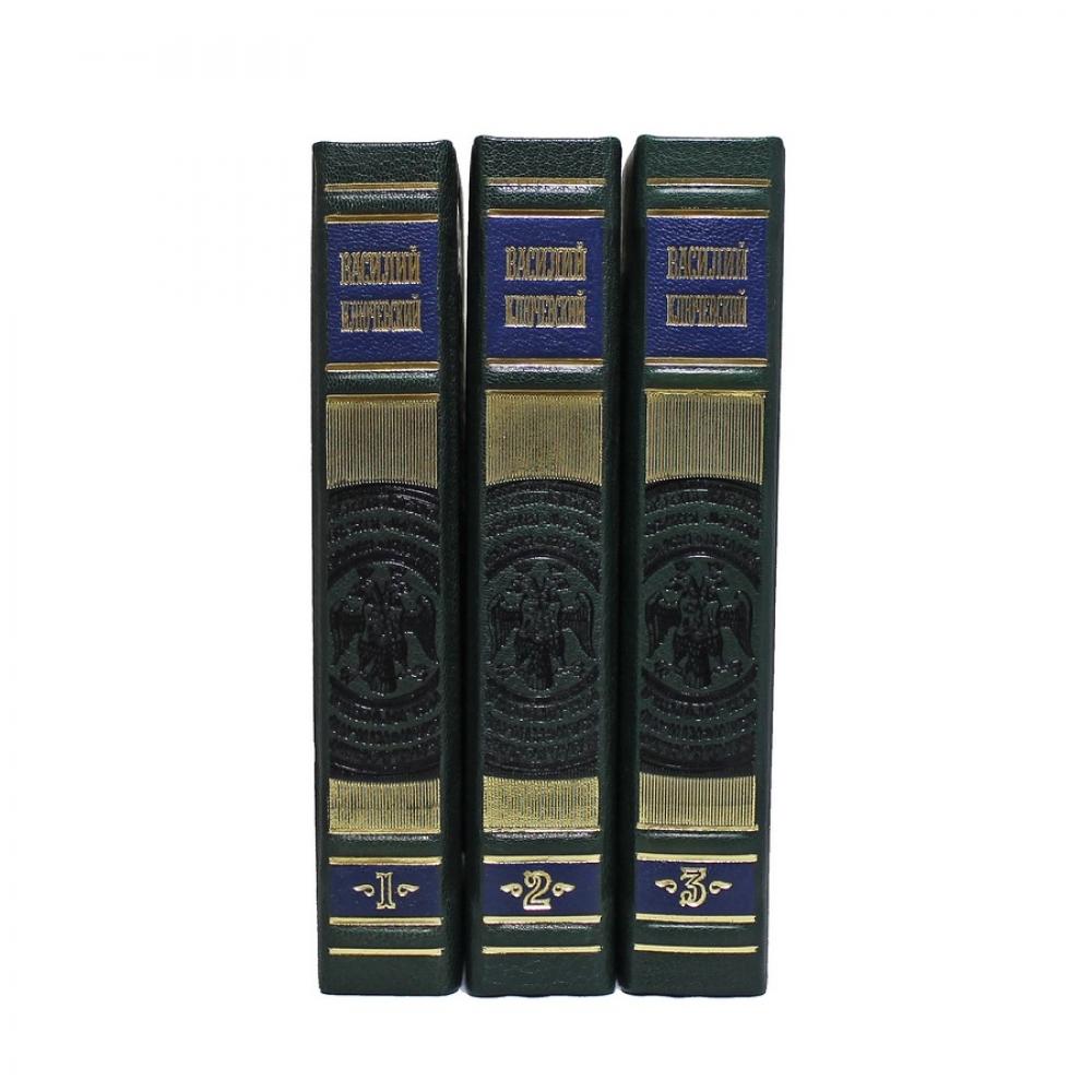 Ключевский .О. Полный курс лекций в трех томах.