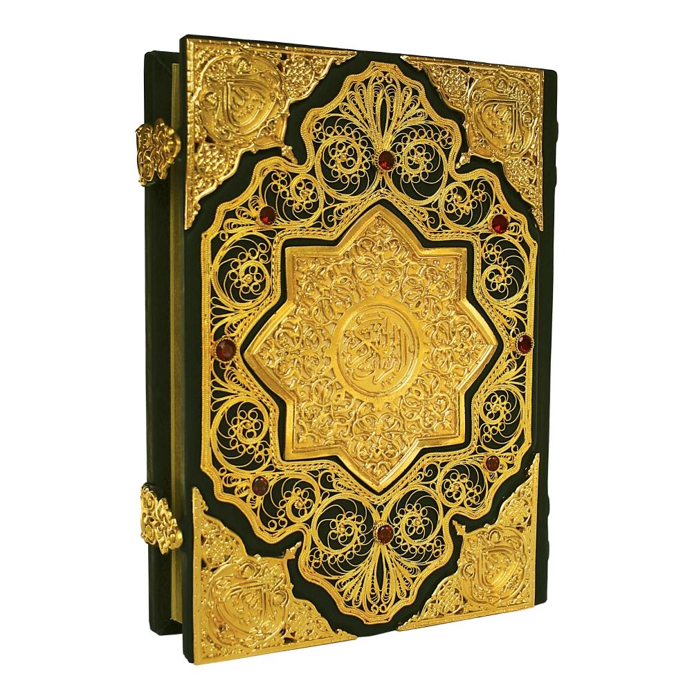Эксклюзивный Коран с филигранью и гранатами