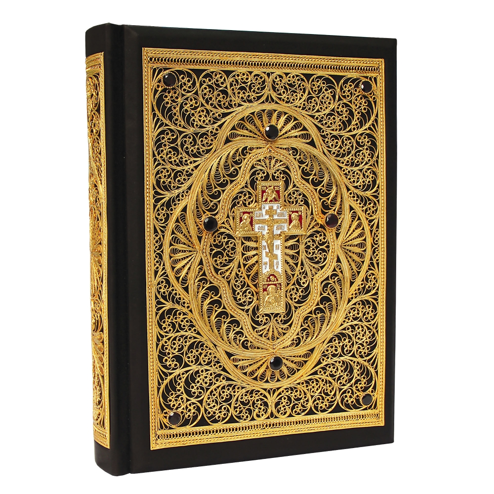 Библия большая с филигранью подарочное издание