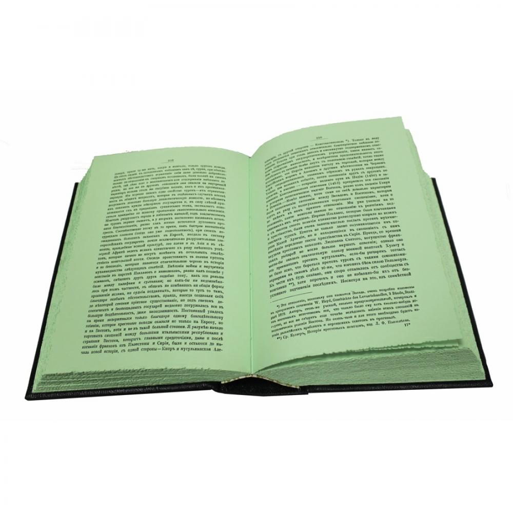 Исторiя Ислама. Съ основанiя до новейшихъ временъ. Августъ Мюллеръ.