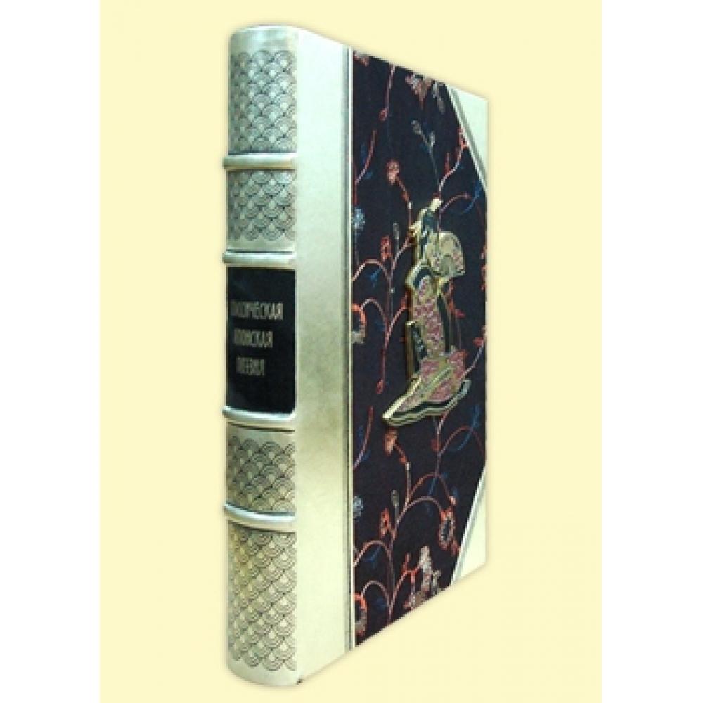 Классическая японская поэзия. Сборник классических японских танка XIII века. Японская лирика XII - XIX веков