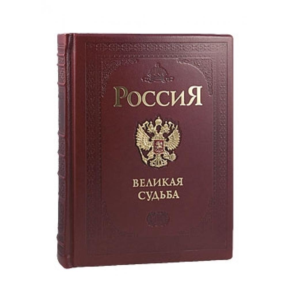 Россия. Символы власти