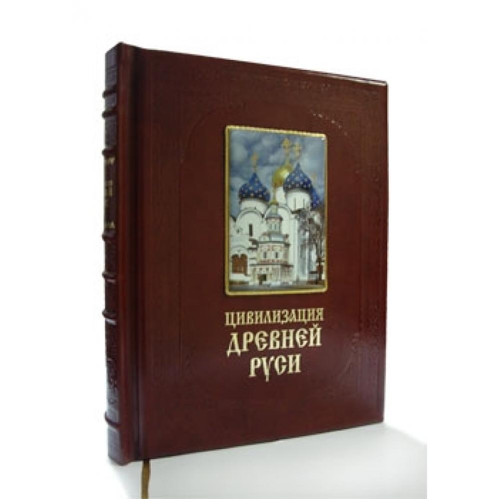 Шедевры русской живописи в кожаном переплете
