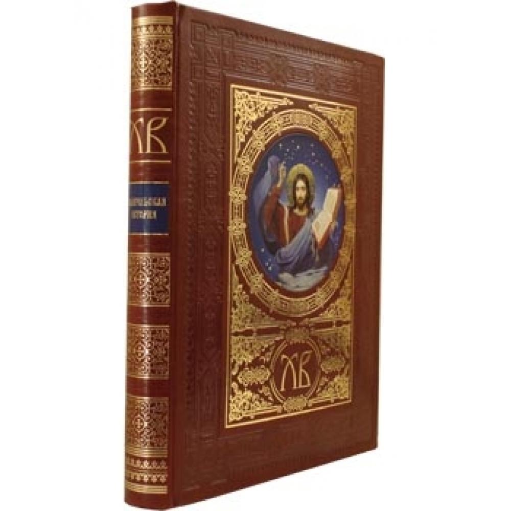 Христос Воскрес. Евангельская история