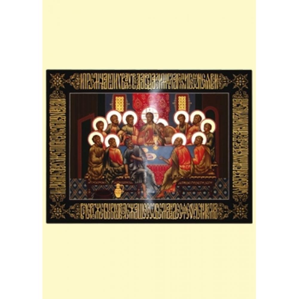 Святое Евангелие в лаковой шкатулке