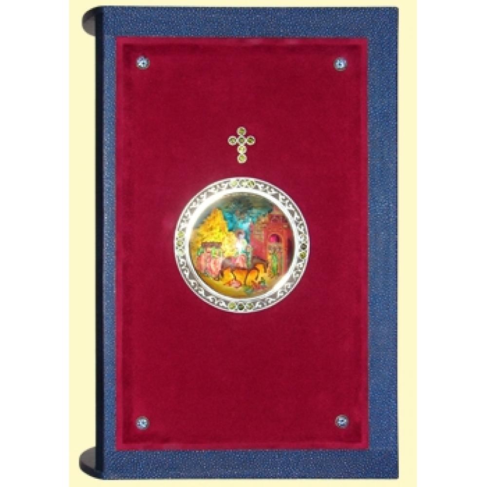Святое Евангелие на церковнославянском языке. Экземпляр