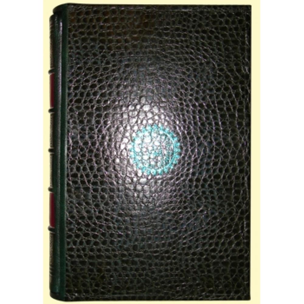 Святое Евангелие на церковнославянском языке. Экземпляр N 06