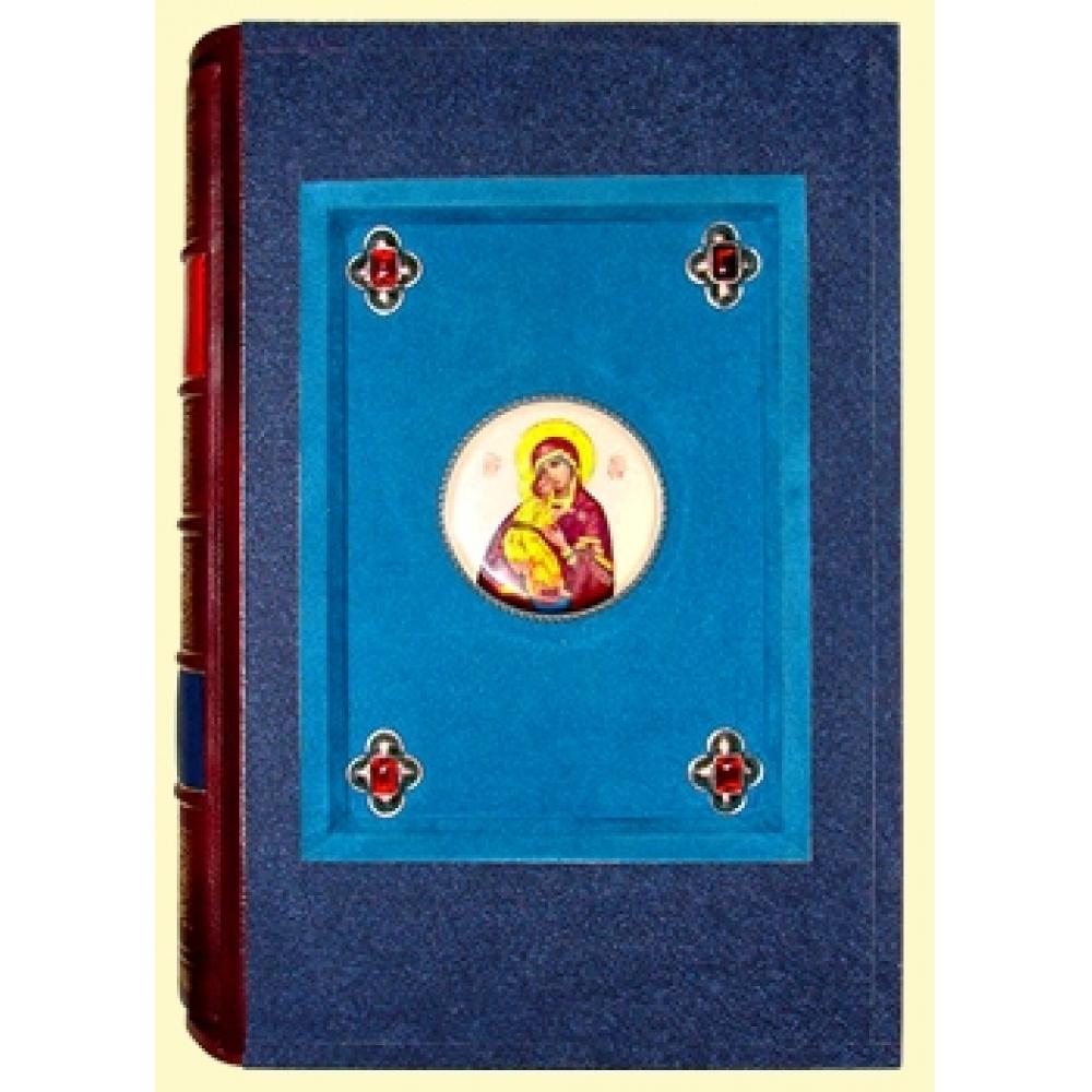 Святое Евангелие на церковнославянском языке. Экземпляр N 12