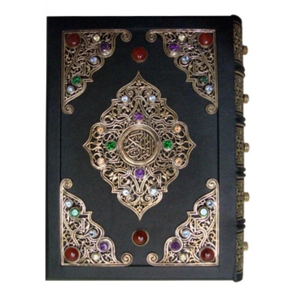 Коран эксклюзивный