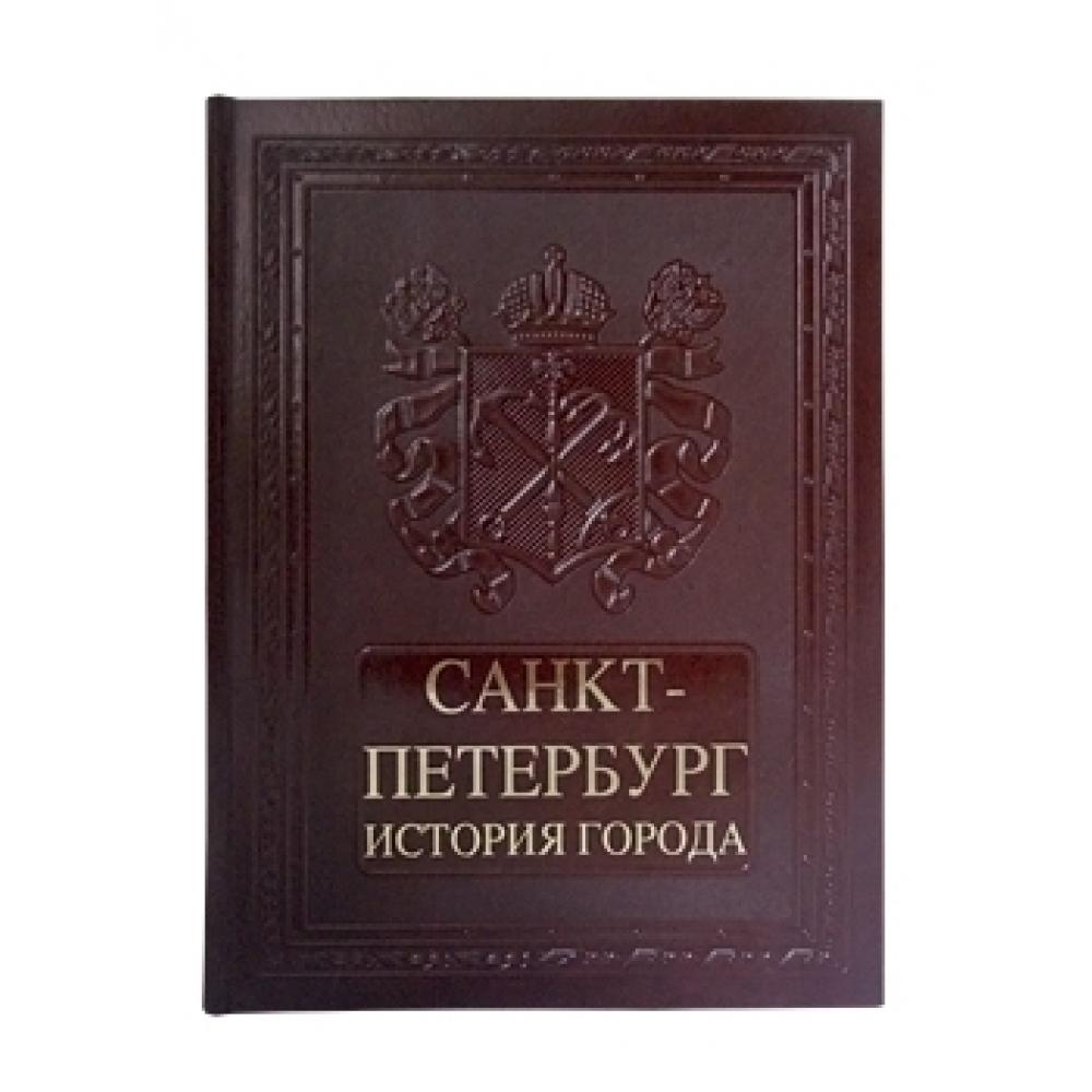Санкт-Петербург. История города ручная работа