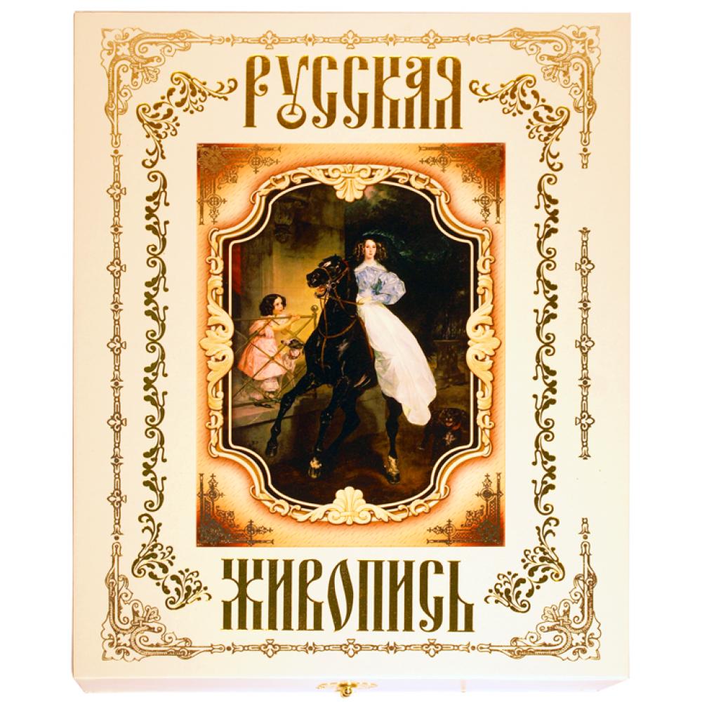 Русская живопись в подарочном коробе