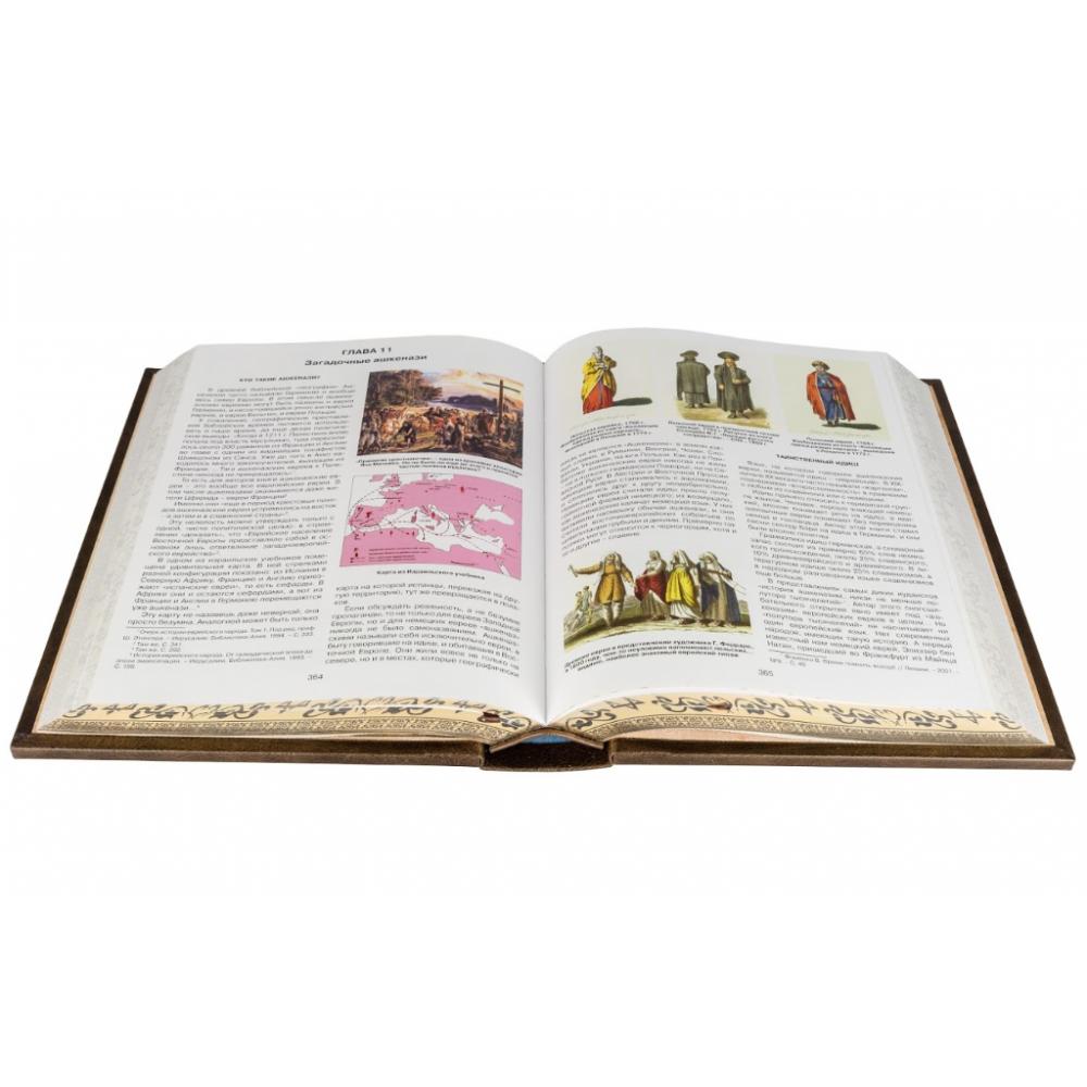 Буровский А. Еврейская цивилизация. 5000 лет в одном томе