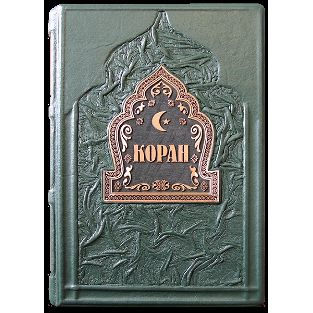 Коран с накладкой