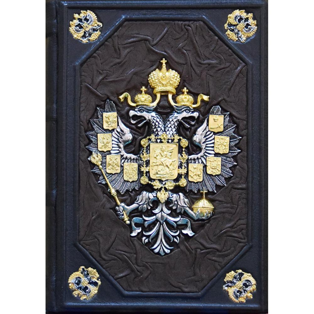 Росийский Императорский Дом