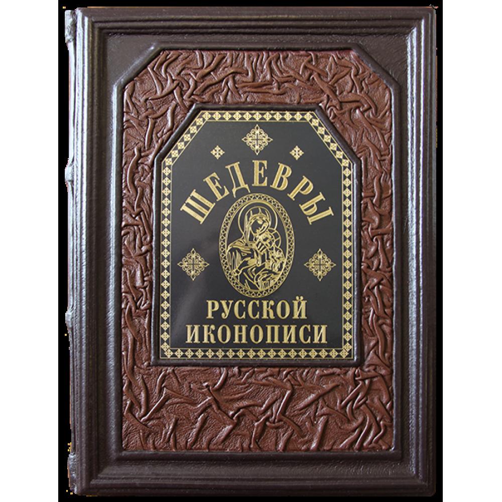 Шедевры Русской Иконописи подарочное изданиие