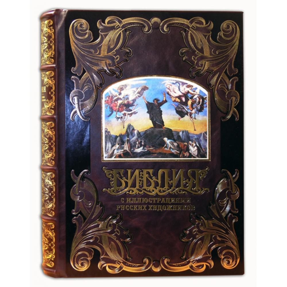 БИБЛИЯ в иллюстрациях русских художников.