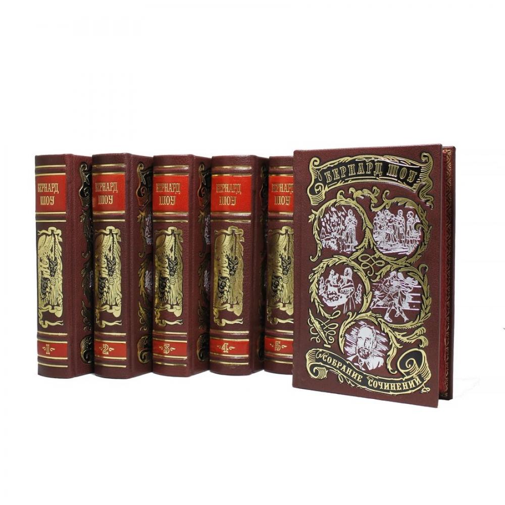 Бернард Шоу Собрание сочинений в 6-ти томах