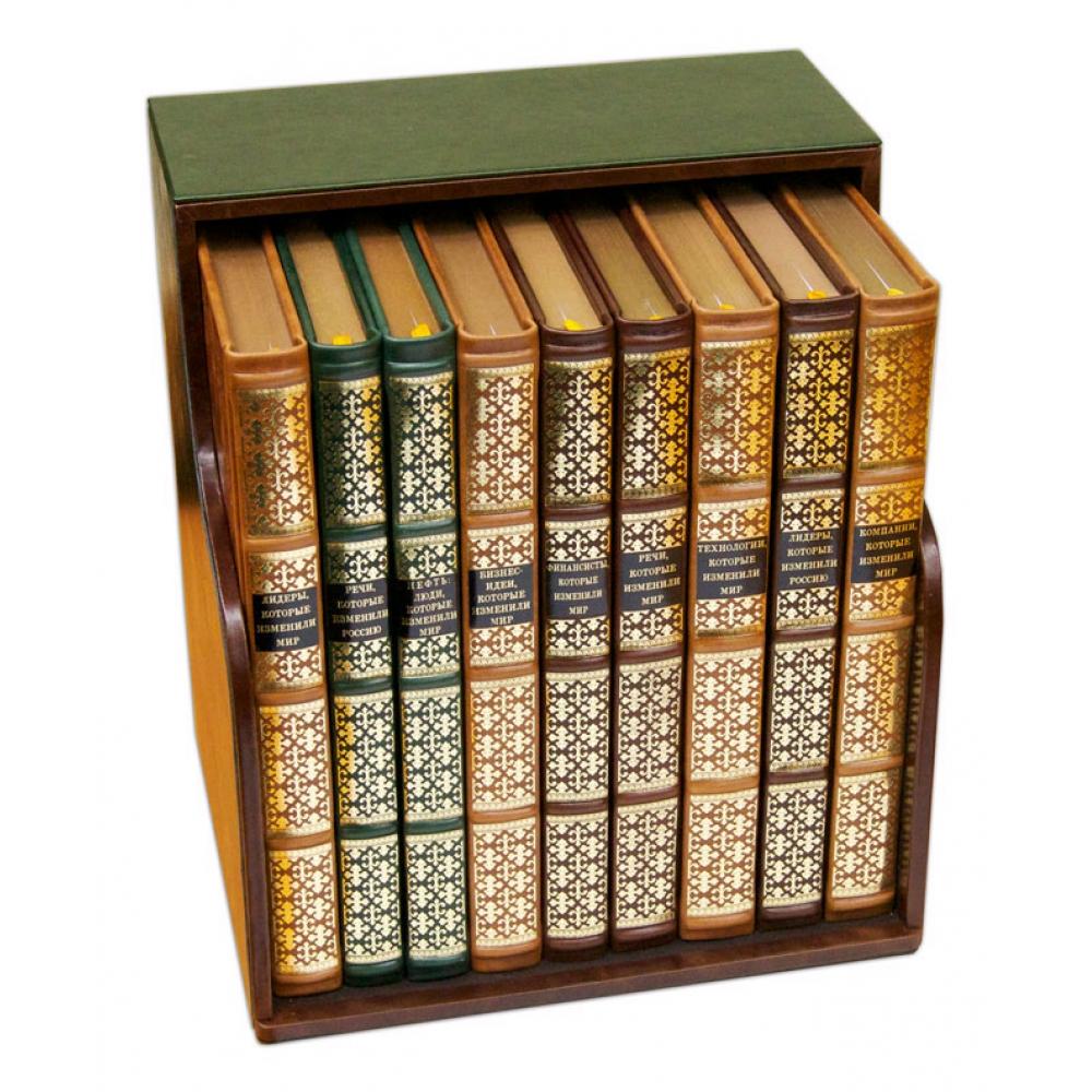 """Подарочный набор """"Библиотека руководителя"""""""
