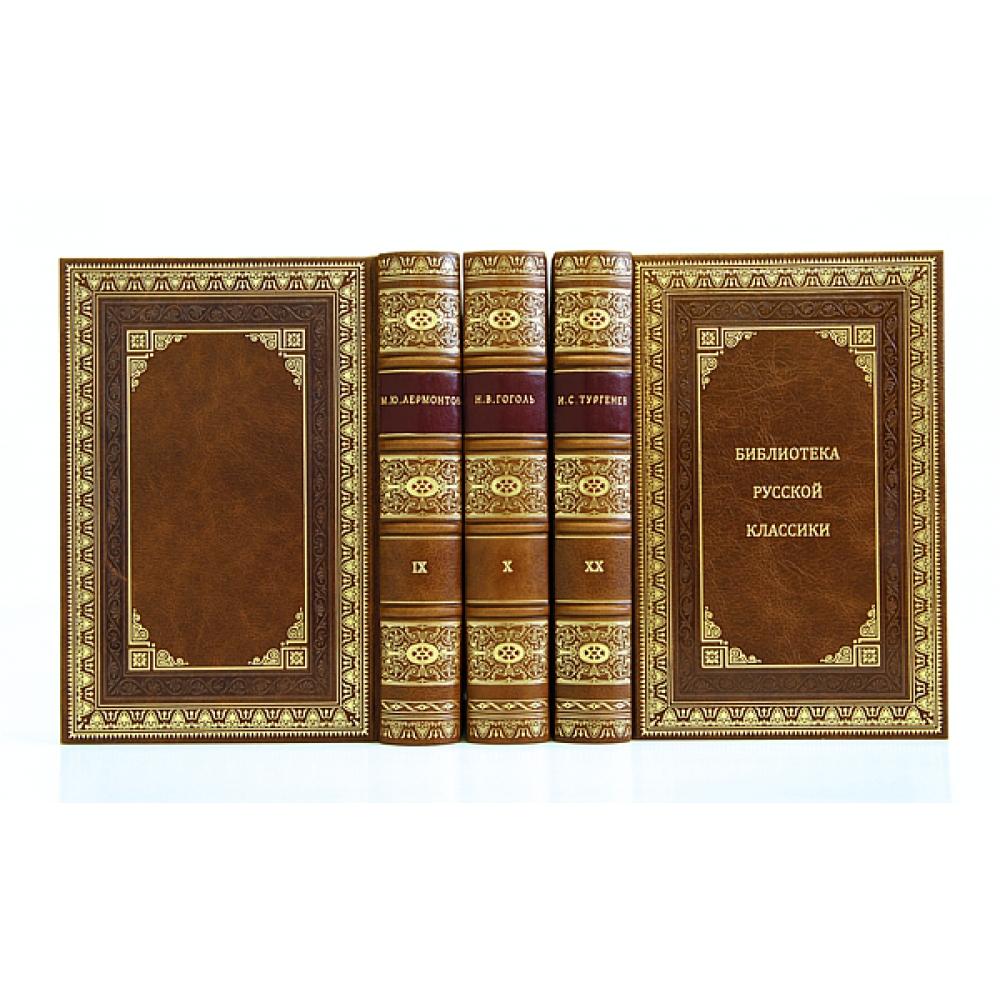 Библиотека Русской Классики — в 100 томах в кожаном переплете