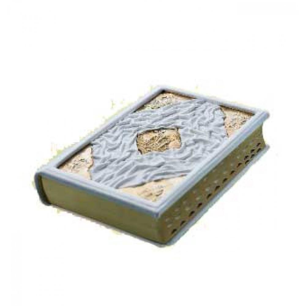 Библия с накладками подарочная