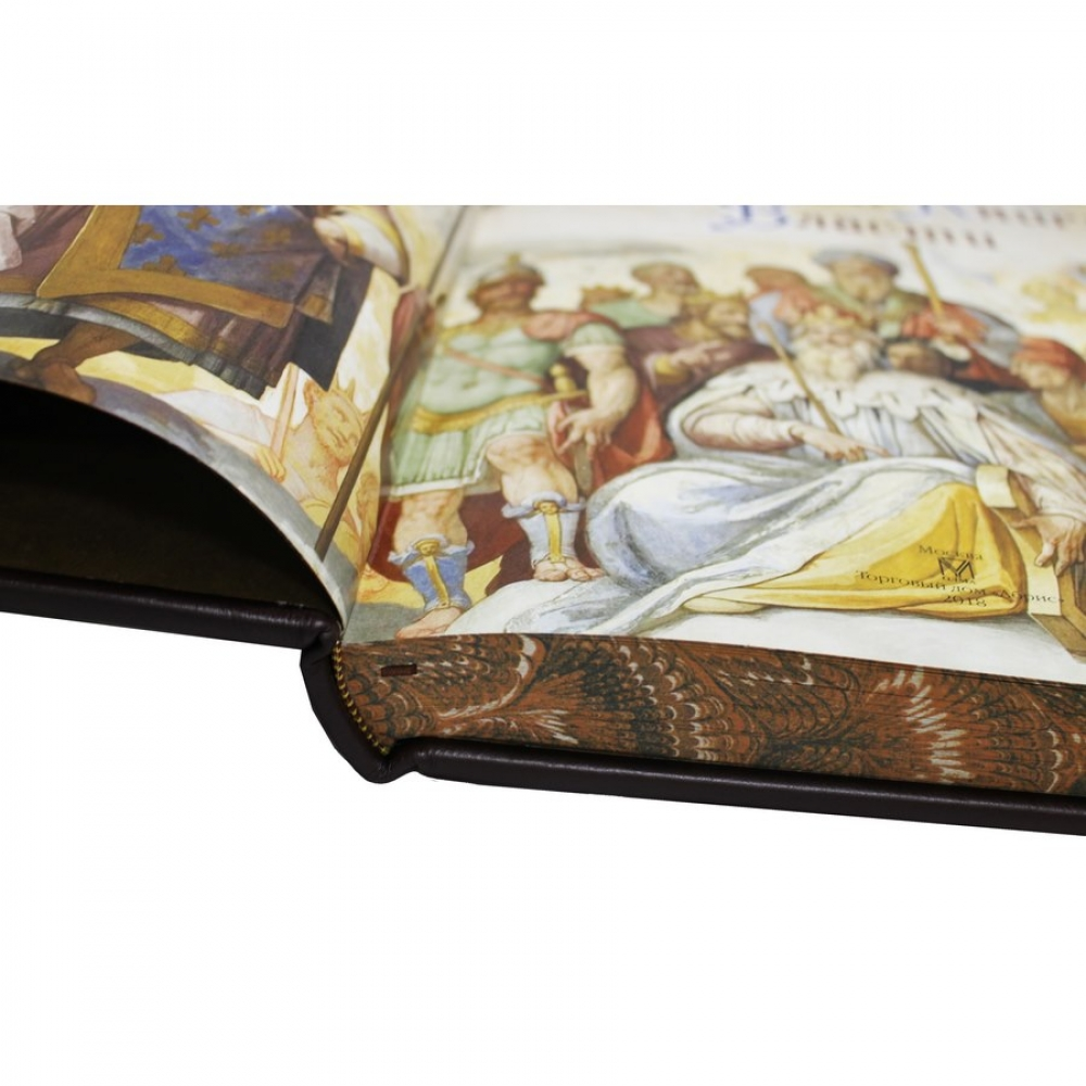 Большая Книга Власти