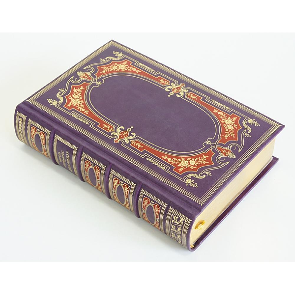 Сервантес - Дон Кихот, книга в кожаном переплете