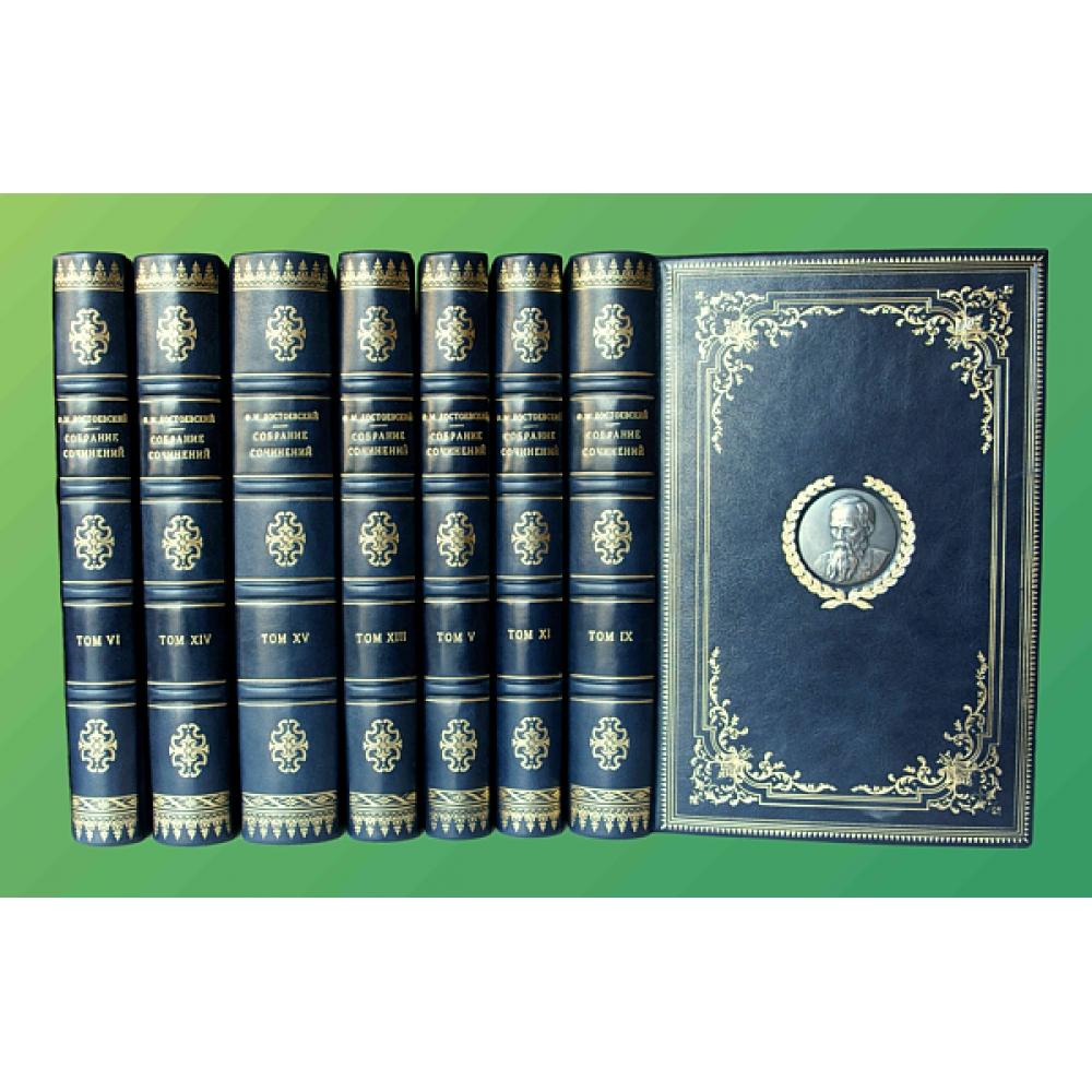Федор Достоевский — cобрание сочинений в 10-ти томах в кожаном переплете
