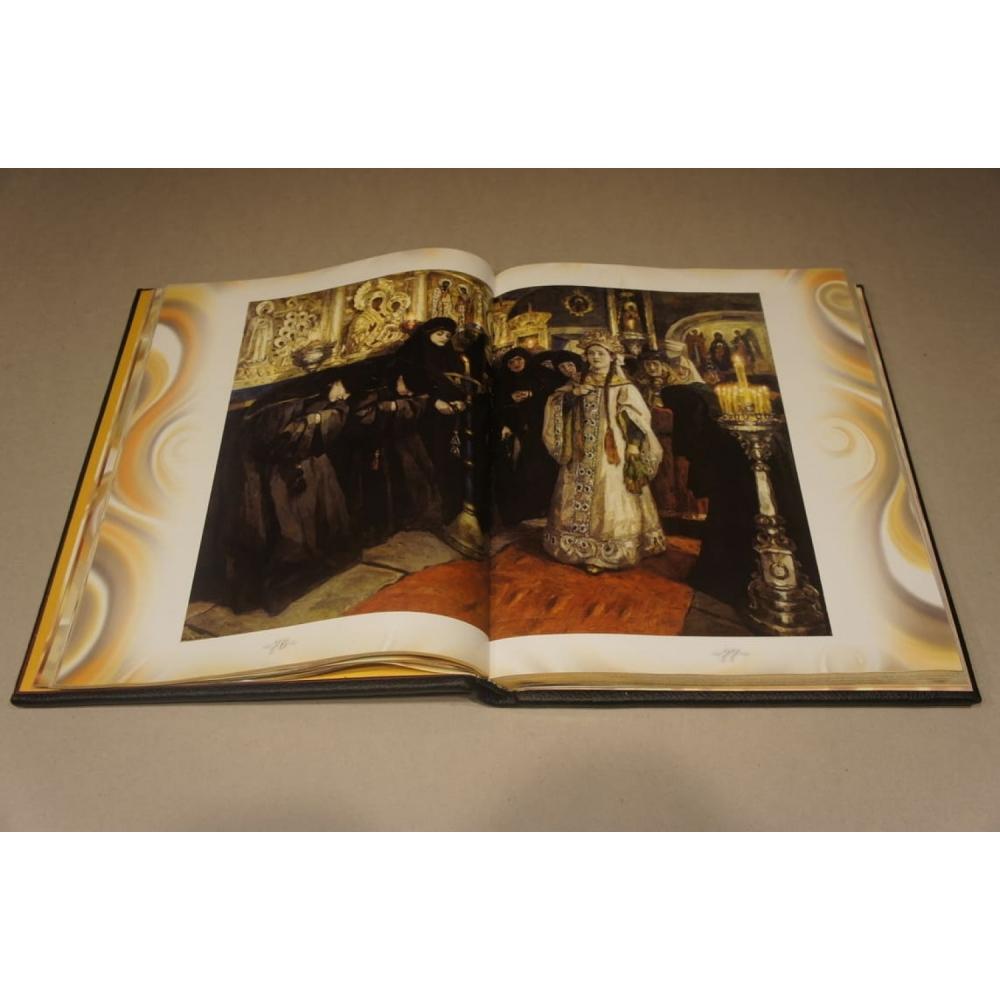 Сокровища русских музеев подарочное издание