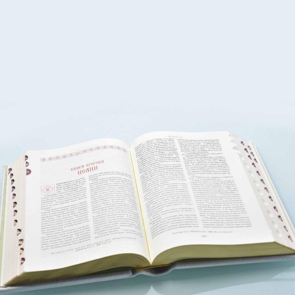 БИБЛИЯ В КОРОБЕ-ШКАТУЛКЕ