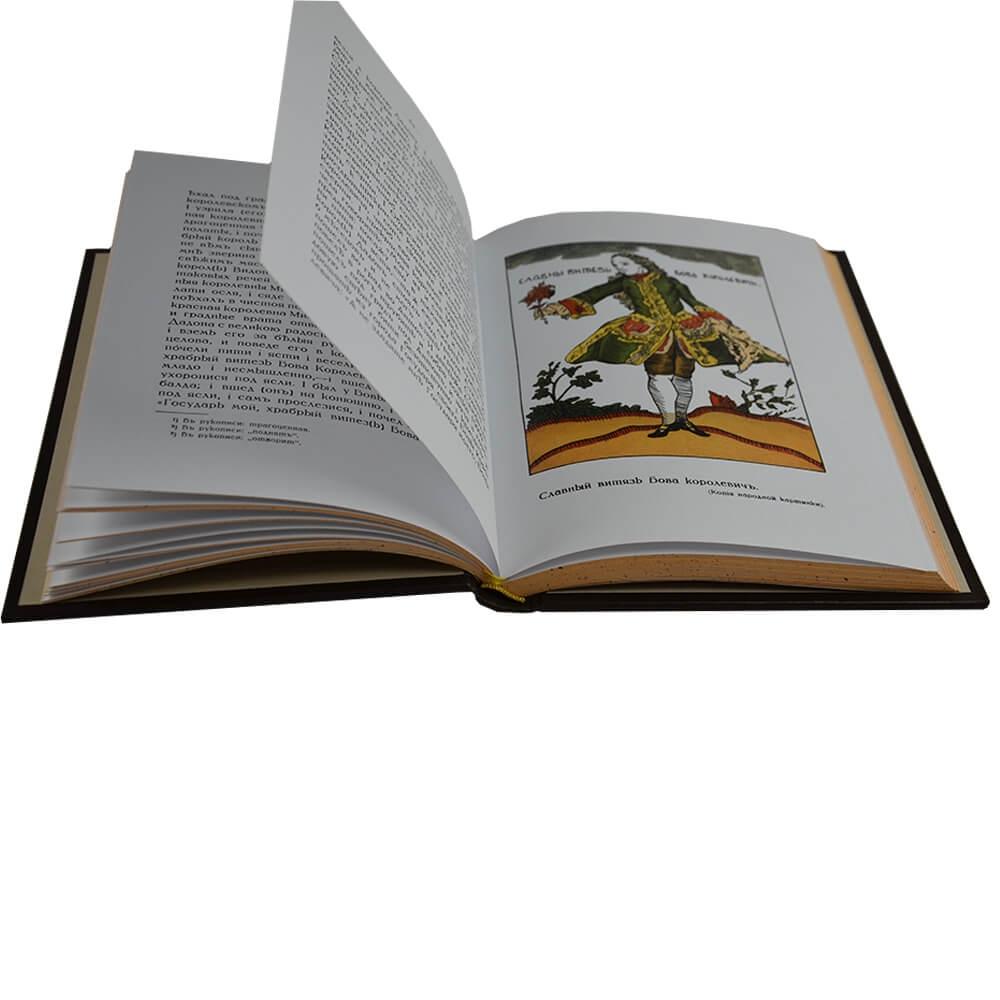 Дунаев Б И Библиотека старорусских повестей